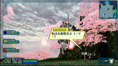 P_Mar26_003638.jpg