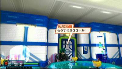 P_Apr25_200740.jpg