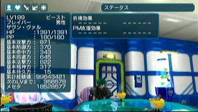 P_Apr25_200753.jpg