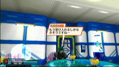 P_Apr25_200920.jpg