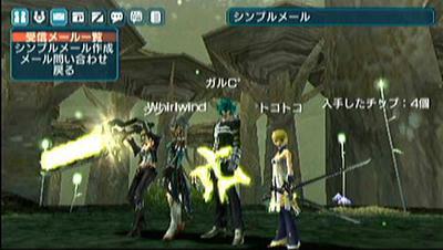 P_May20_010932.jpg