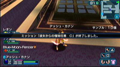 P_May23_032701.jpg