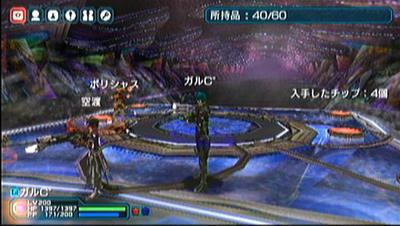 P_May29_001106.jpg