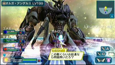 P_Jun01_022246.jpg
