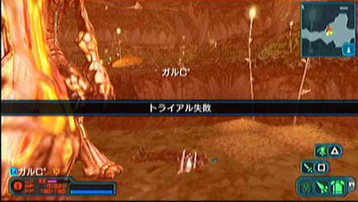 P_Jun03_010329.jpg