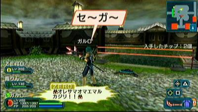P_Jun11_001924.jpg
