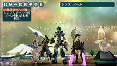 P_Jun12_011846.jpg