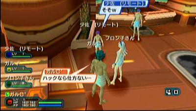P_Jun19_001914.jpg
