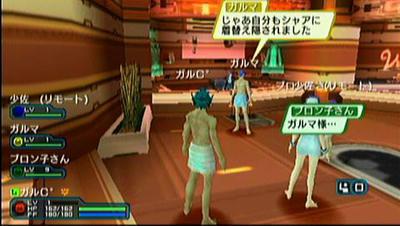 P_Jun19_001946.jpg