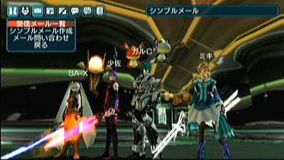 P_Jul12_201013.jpg