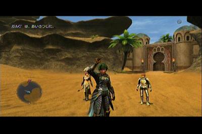 amarec20100815-022410.jpg