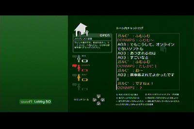 amarec20100816-215439.jpg