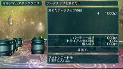 20100907_022752_628.jpg