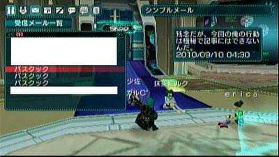 20100910_044055_495.jpg