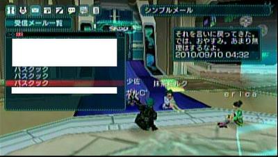 20100910_044100_155.jpg
