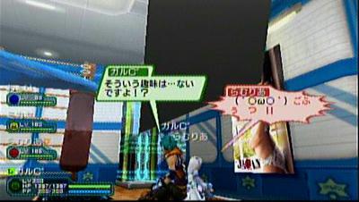 20100912_193001_229.jpg