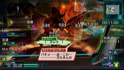 20100914_232419_905.jpg