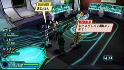 20100924_011859_639.jpg