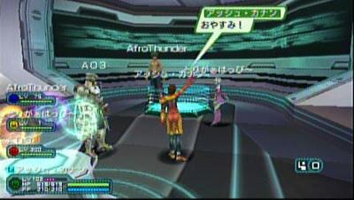 20101005_010204_694.jpg