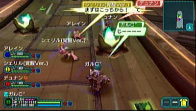 20101031_030448_171.jpg