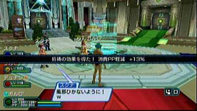 20101217_224747_632.jpg