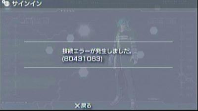 20101218_011048_404.jpg