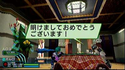 20110101_003912_268.jpg