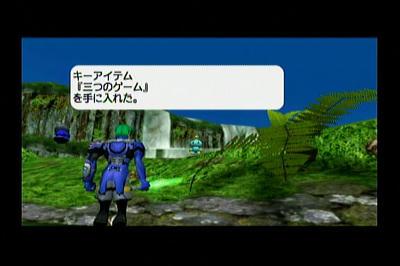 amarec20110108-161041.jpg