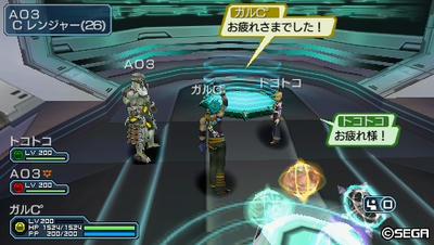 20110112015018.jpg