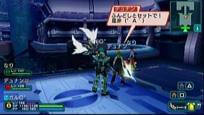 20110123_010110_488.jpg