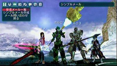 20110201_001803_896.jpg