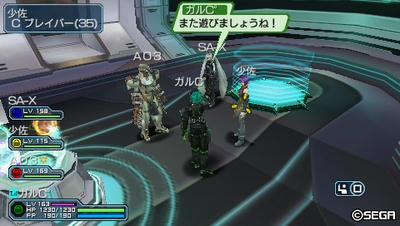 20110320031931.jpg