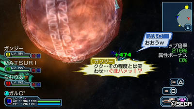 20110322221701.jpg