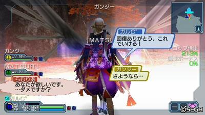 20110322225122.jpg