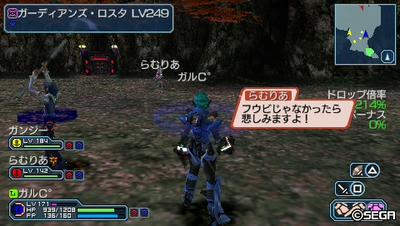 20110323000007.jpg