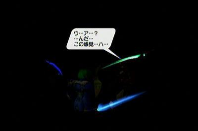 amarec20110514-215848.jpg