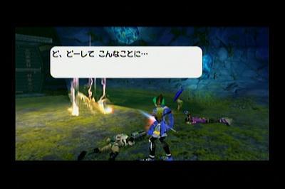 amarec20110514-222125.jpg