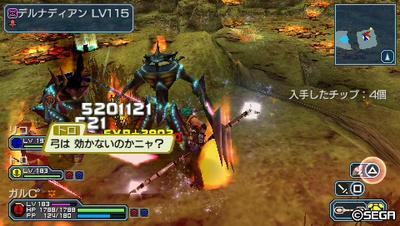 20110524010148.jpg