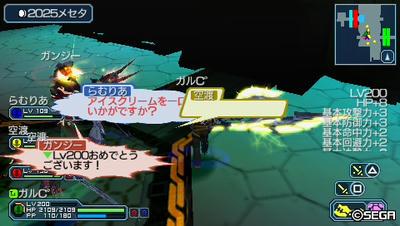 20110606224308.jpg