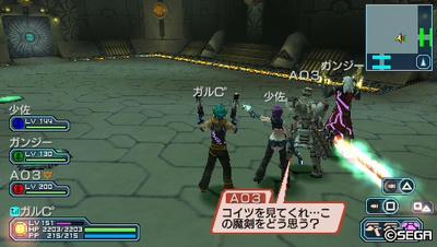 20110619032912.jpg