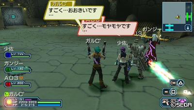 20110619032929.jpg