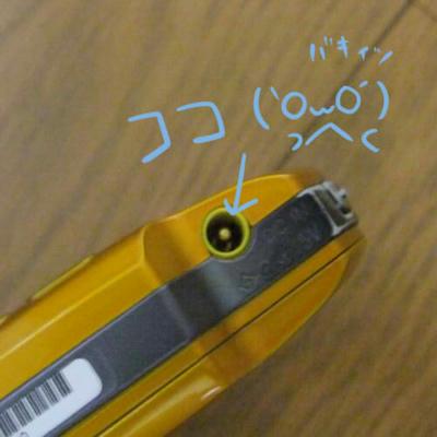 DSCF06421.JPG