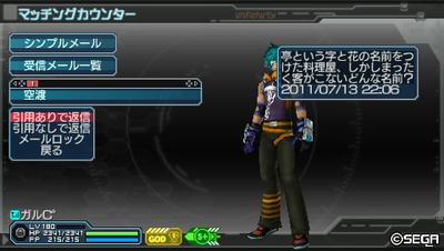 20110713223207.jpg