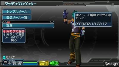 20110713234528.jpg