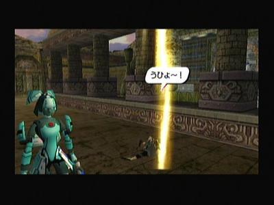 amarec20111010-151000.jpg