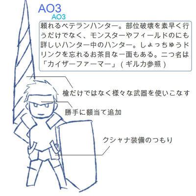 AO3.jpg