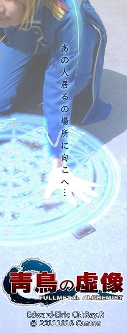 IMG_2035-banner-w-.jpg