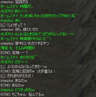 ちこちゃんワールド①
