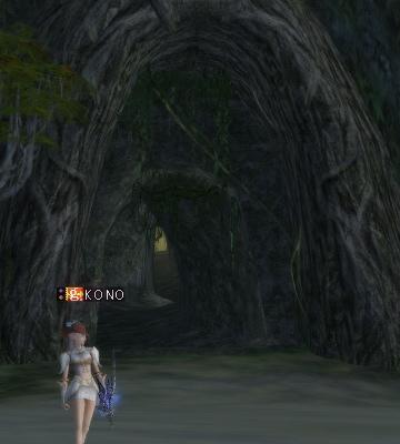 太古の島①