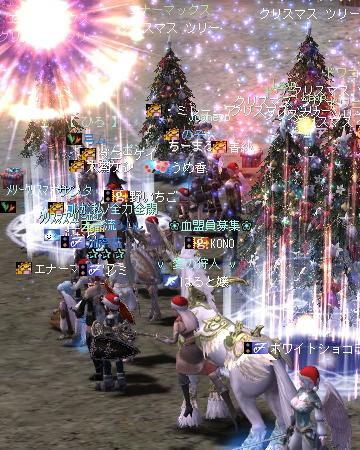Merry Christmas③
